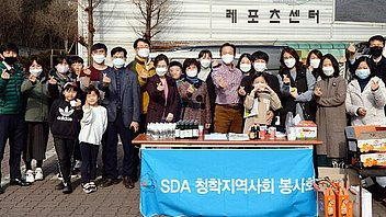 When pandemic cut blood supply, Korea's Seventh-day Adventists stepped in
